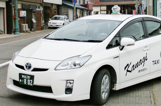 유) 카나기 택시